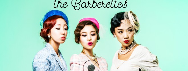 The Barberettes ON TOUR